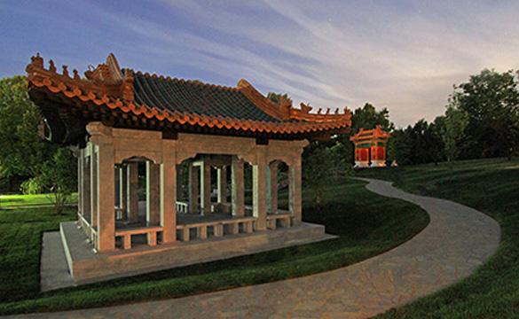 Canberra Beijing Gardens